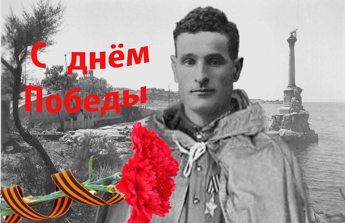 Поздравление - Виктор Шандыбин