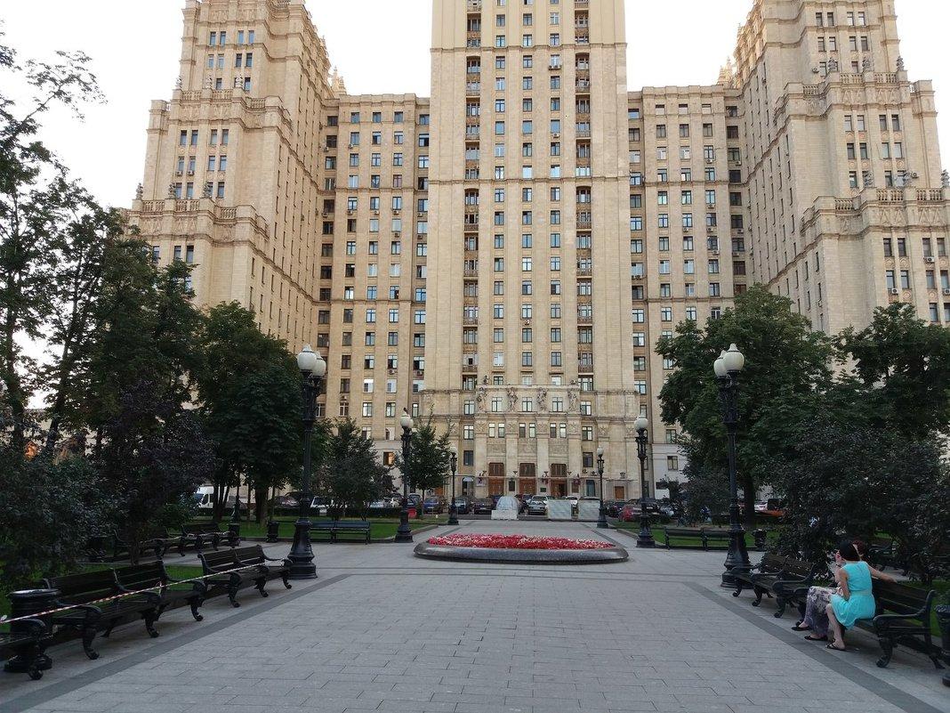 Сталинская высотка на Кудринской площади у м  Баррикадная - Наталья Денисова