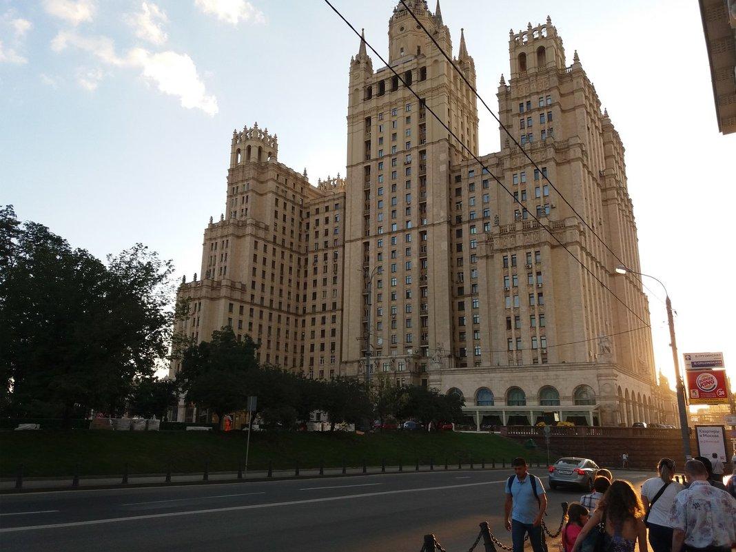 Сталинская высотка на Кудринской площади у Баррикадной. - Наталья Денисова