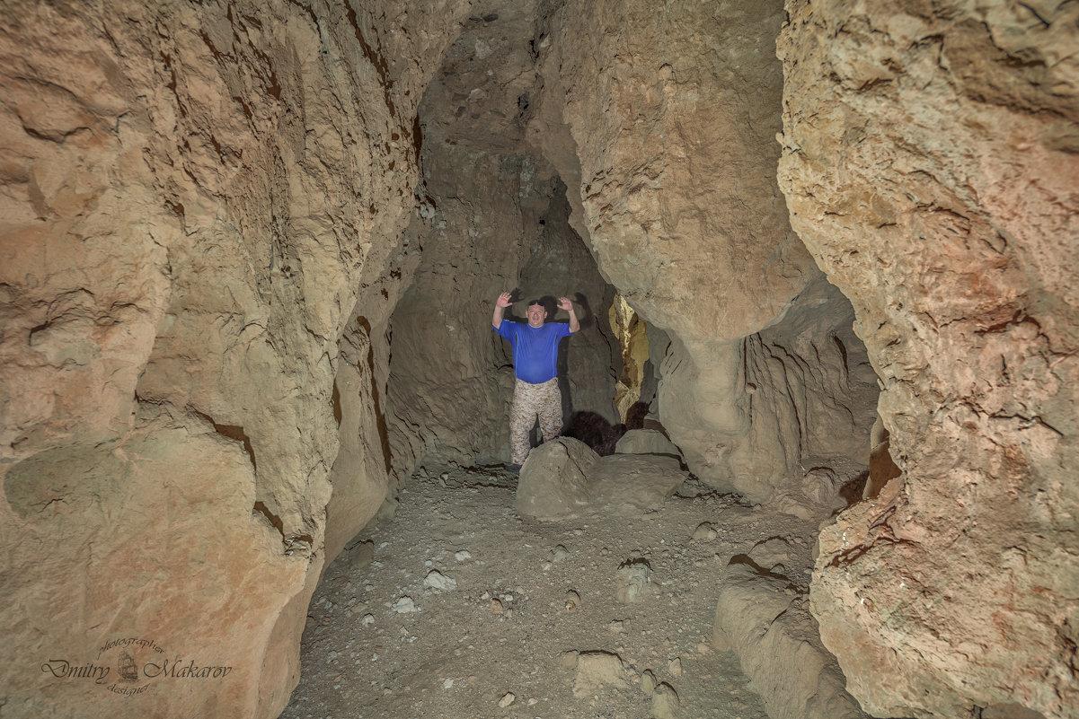 Карстовая пещера - Дмитрий Макаров
