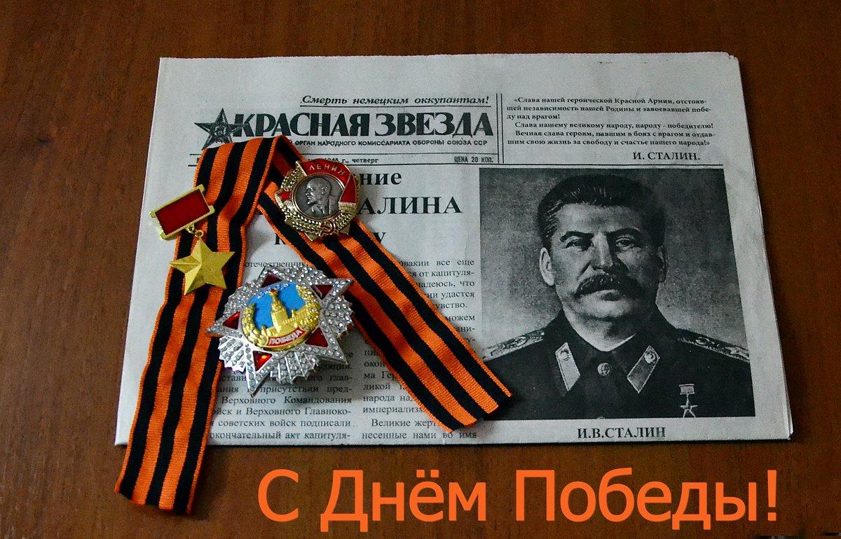 С праздником Победы, дорогие друзья! - Владимир Болдырев