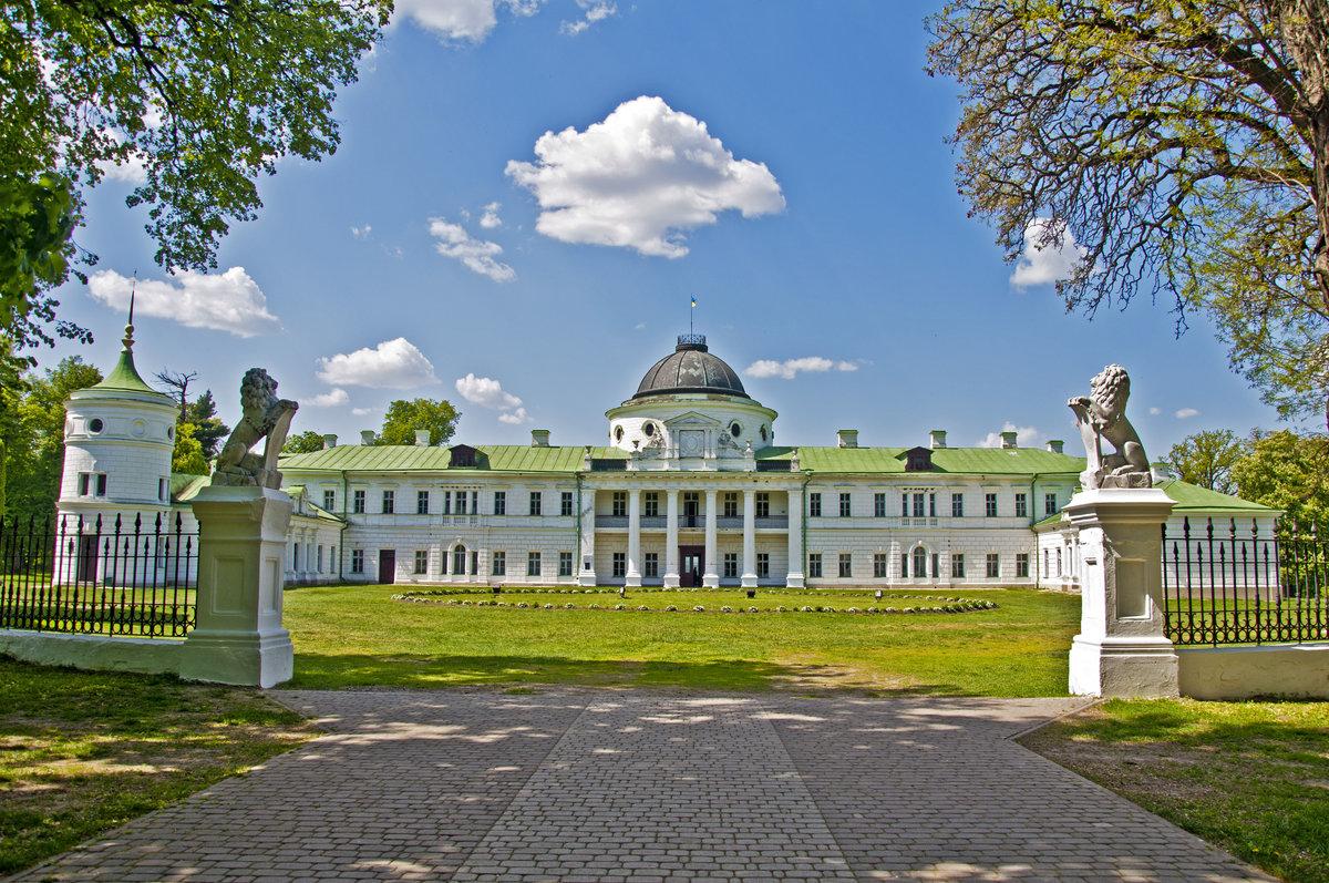Kachanivka House 2017 - Roman Ilnytskyi