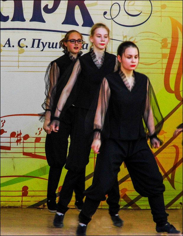 танец - Юлия Денискина