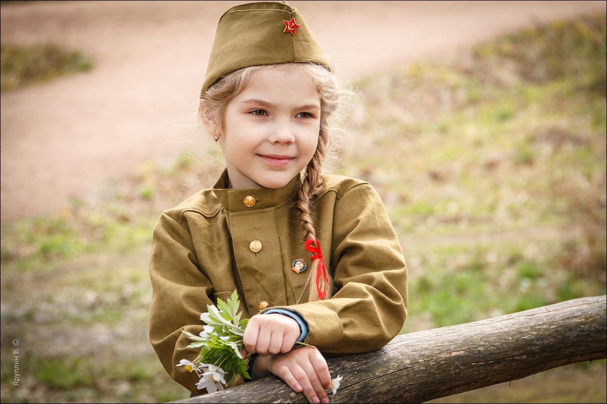 С днем Победы! - Валентин Яруллин
