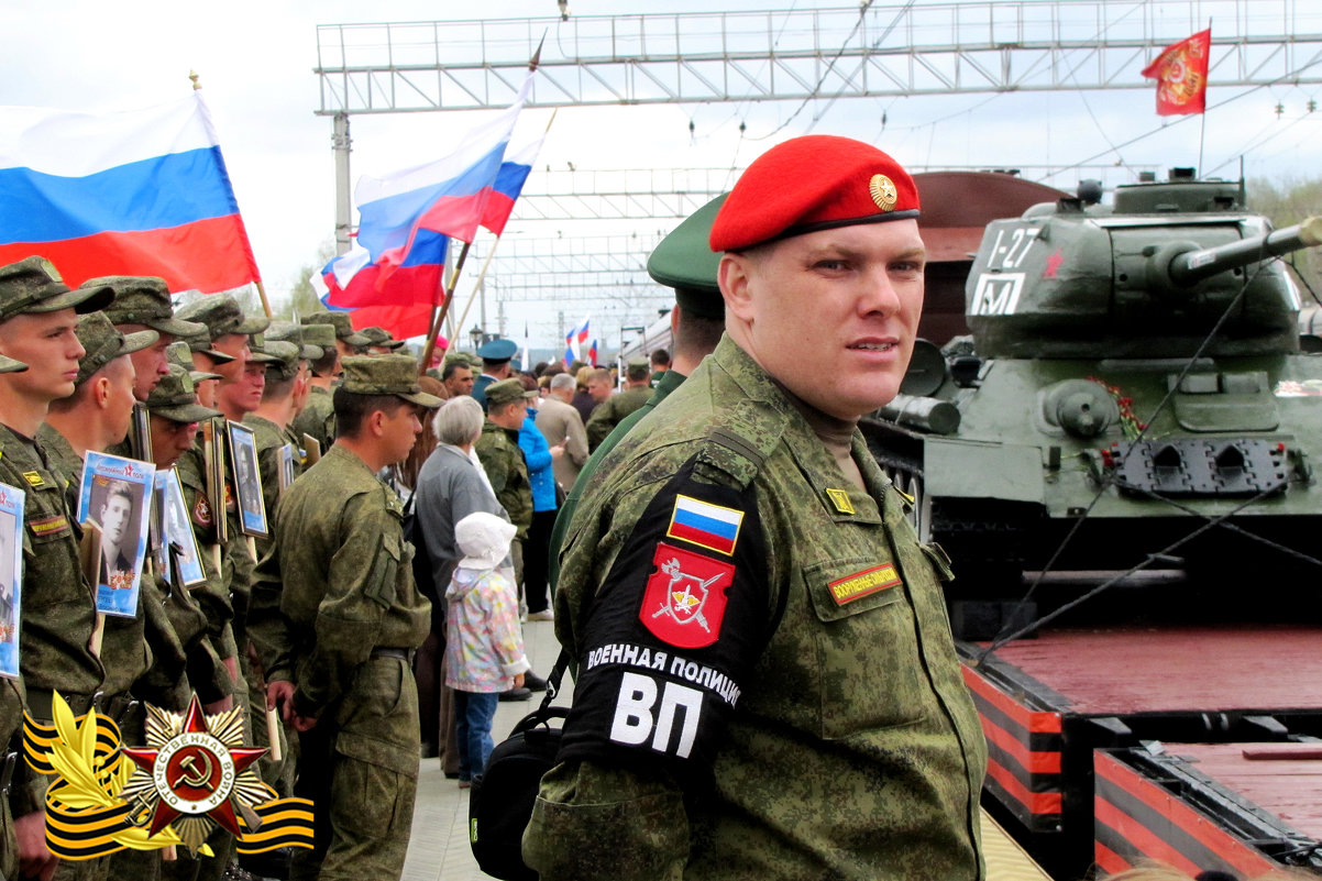 Военный полицейский... - Дмитрий Петренко