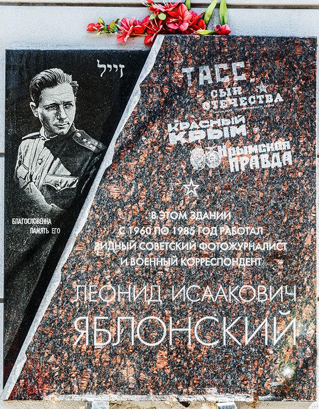 Мы помним - Юрий Яловенко
