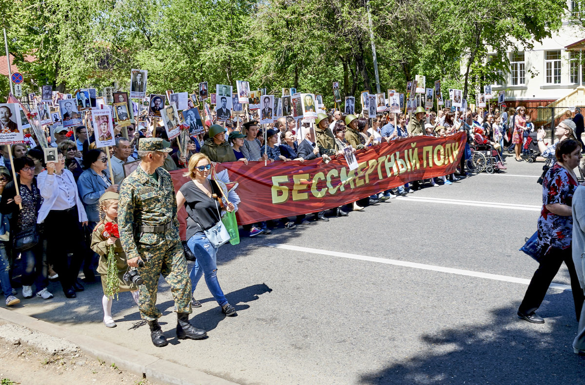 Бессмертный полк - Сергей Рычков