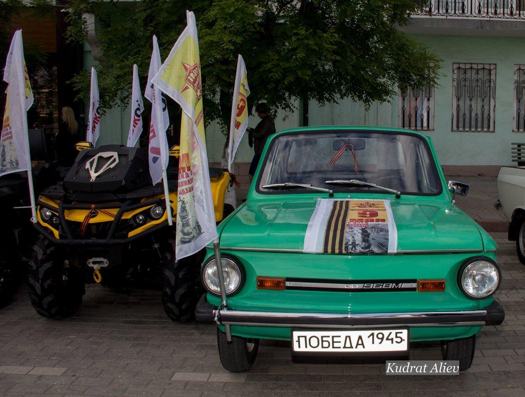 на 9 мая - Kudrat aliev