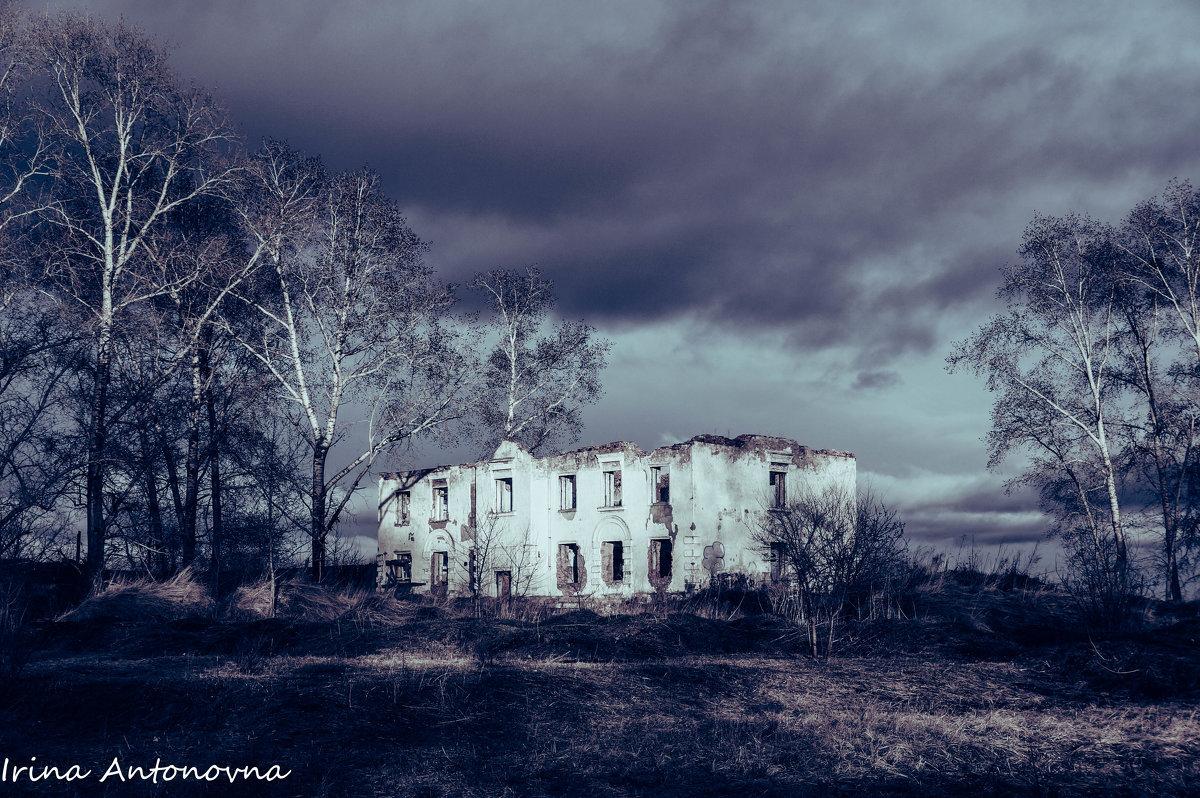 Старое заброшенное здание! - Ирина Антоновна