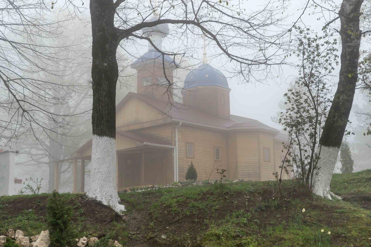 туман - Михаил