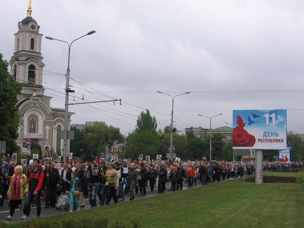 Бессмертный полк Донбасс 9 мая 2017 Донецк - Владимир