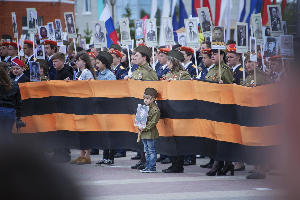 Бессмертный полк - Инна Голубицкая