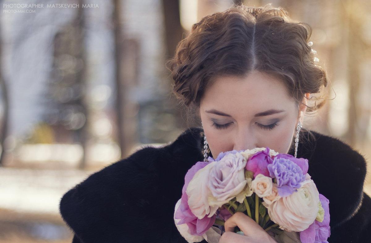 невеста на прогулке - Мария Мацкевич