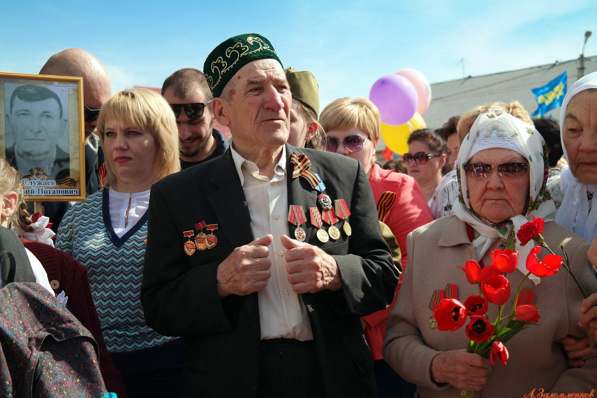 В ту войну мы не делили людей по национальности.. - Андрей Заломленков
