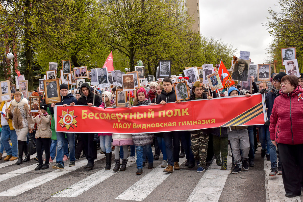 Бессмертный полк - Viacheslav