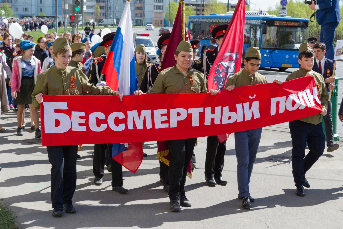 Бессмертный полк - Oleg Kabanov