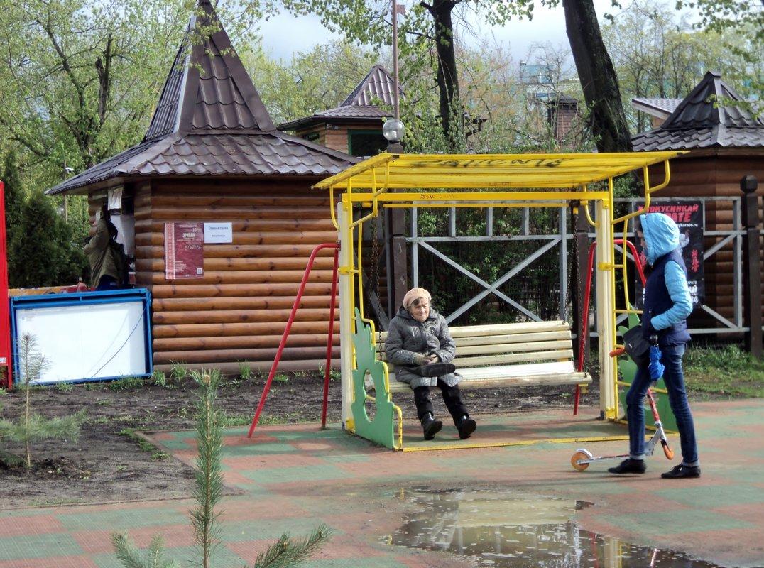 Наташинский парк в Подмосковных Люберцах. - Ольга Кривых