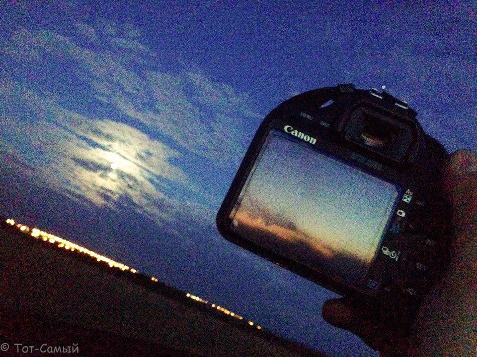 два неба ,отражение заката - Тот-Самый Санек