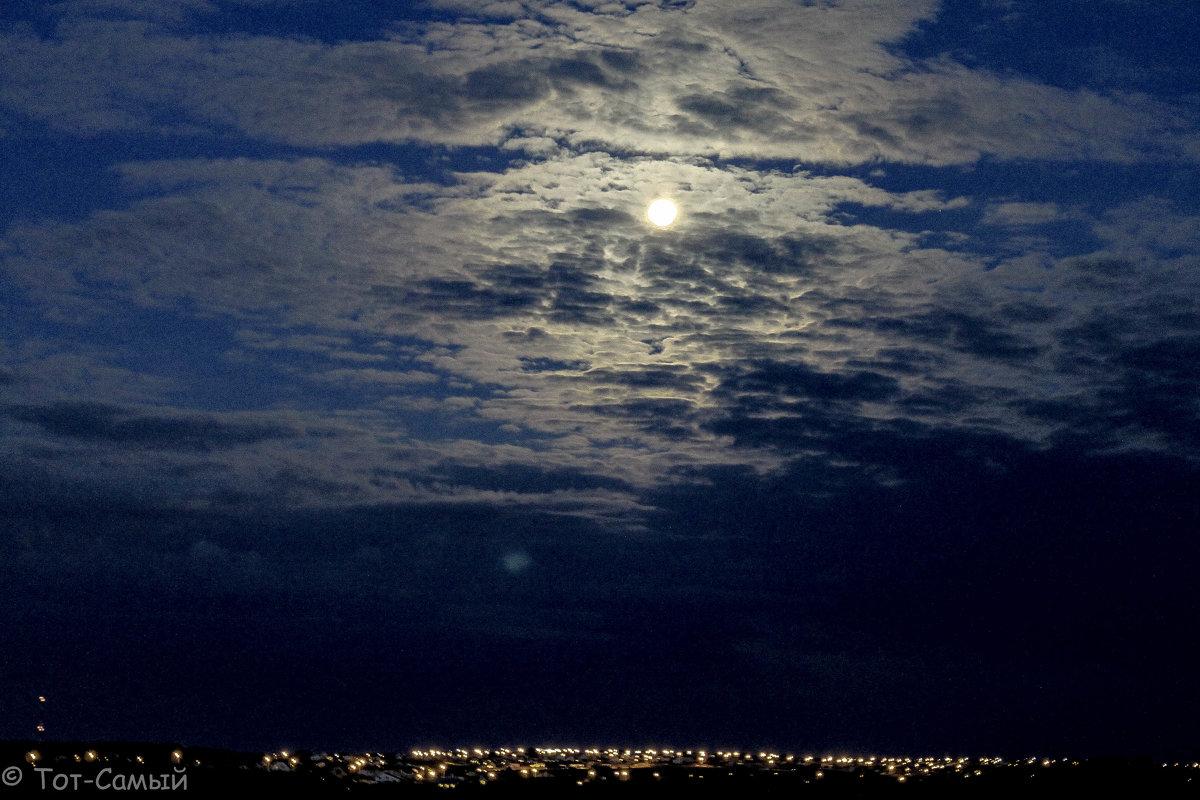 моя луна - Тот-Самый Санек