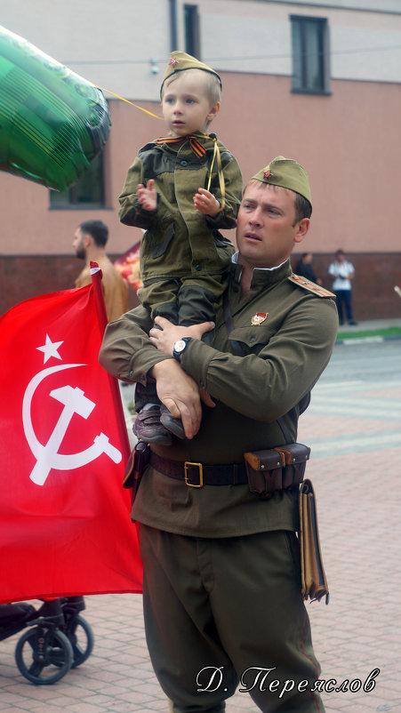 Два солдата - Дмитрий Переяслов