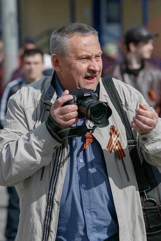 Работаем... - Евгений Голубев