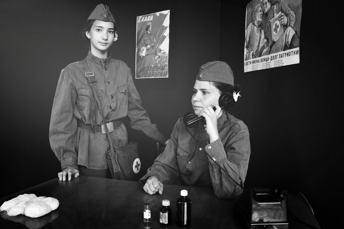 Подруги боевые - Вероника Подрезова