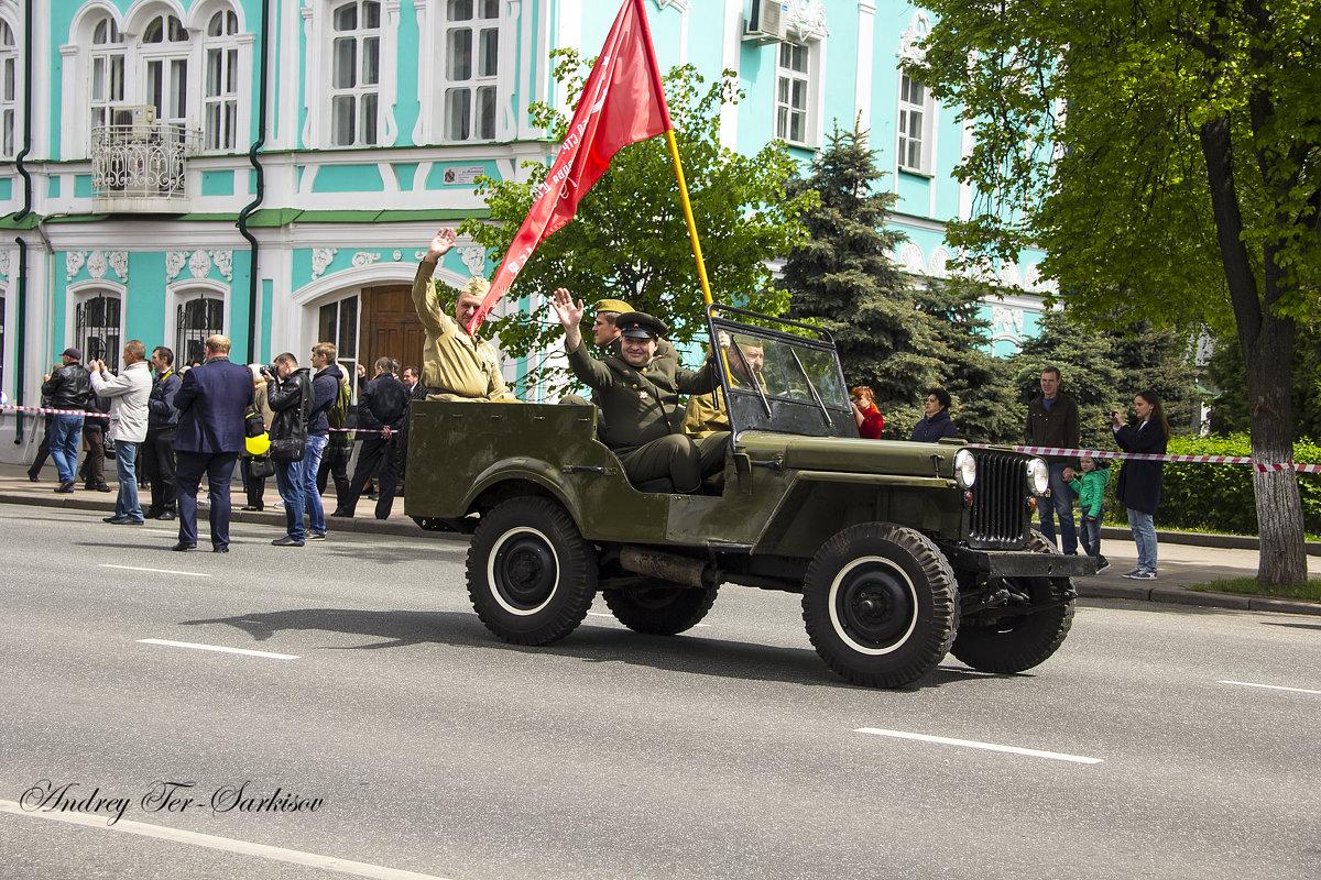 Мы помним - Андрей Тер-Саркисов