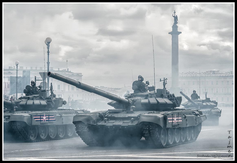 танки в Питере - Tajmer Aleksandr
