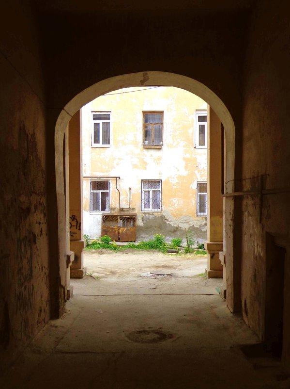 дворик - Наталья Сазонова