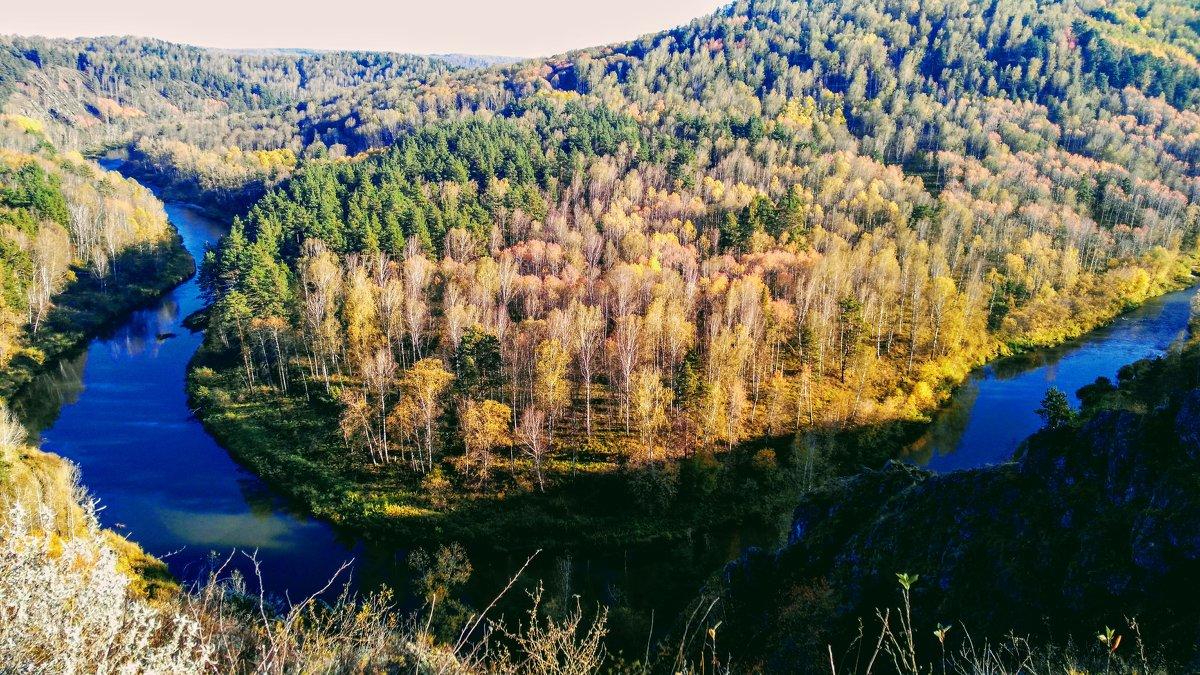 Осень - Юлия Зайцева