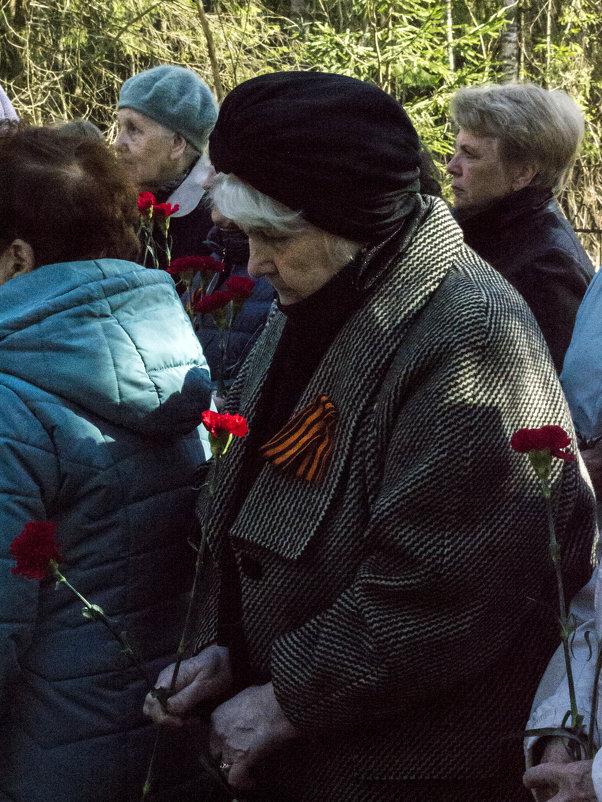 Помним и скорбим - Алена Турбина