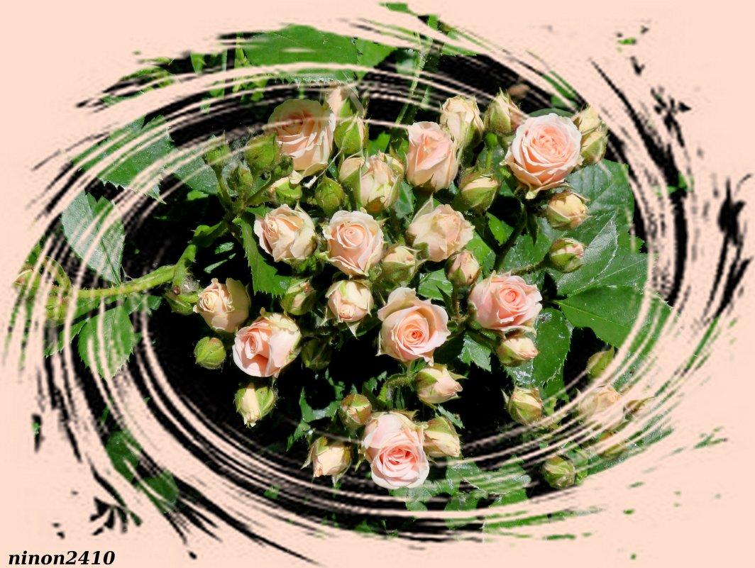 Букетик роз, вскруживший голову... - Нина Бутко