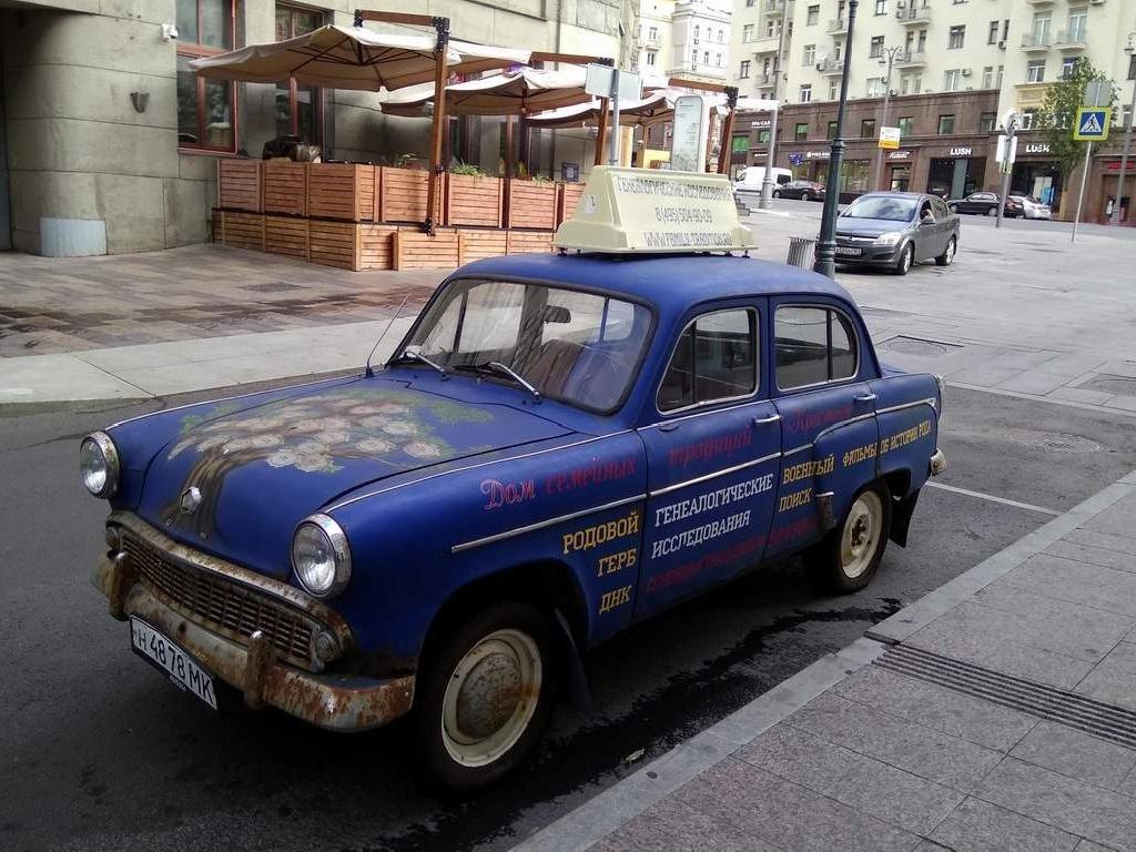 Генеалогический предок советского автомобилестроения - Михаил Андреев