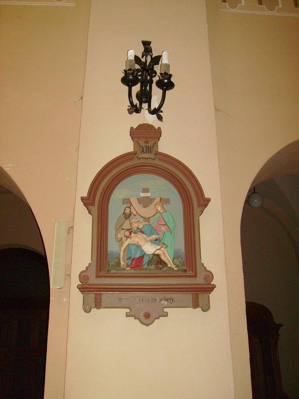 Храм   Христа   Царя  в   Ивано - Франковске - Андрей  Васильевич Коляскин