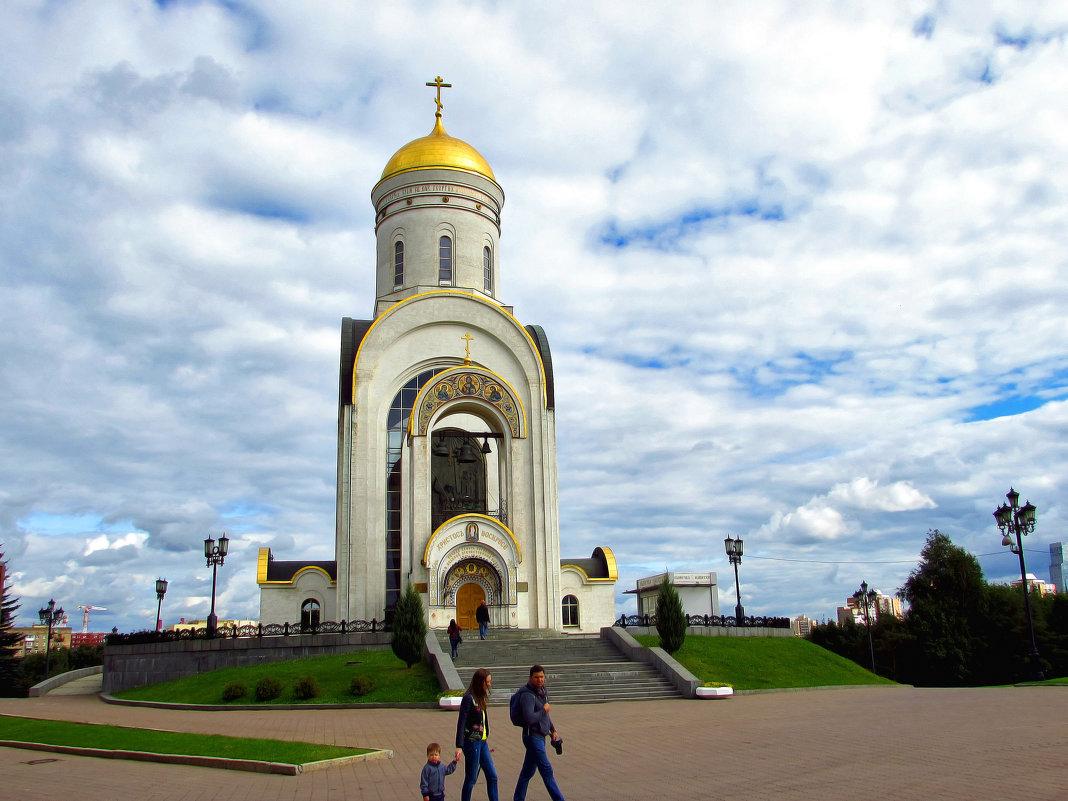 Храм - Yuriy V