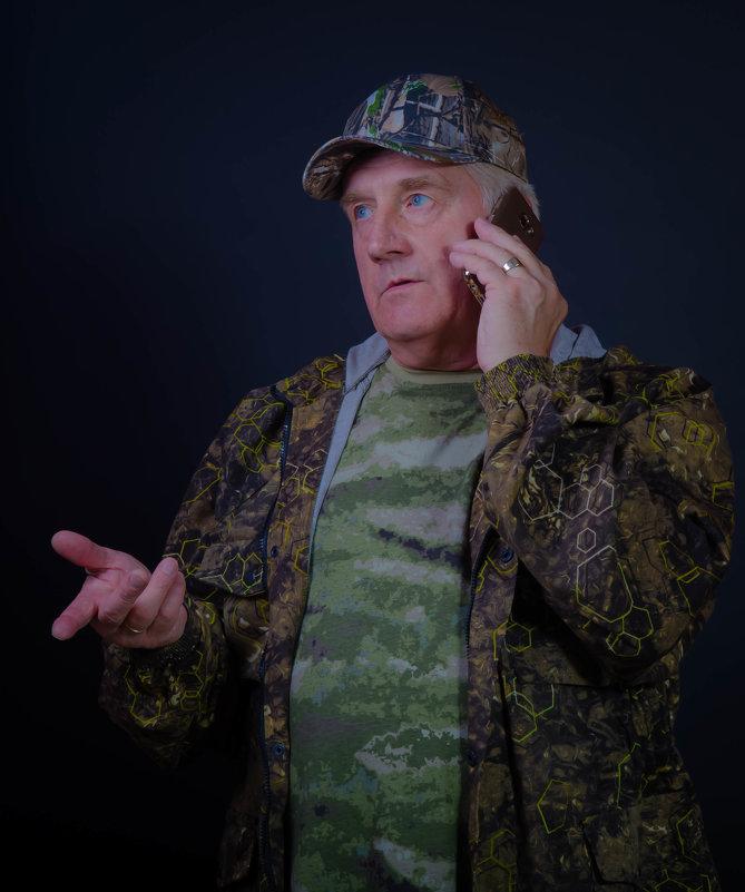 Звонок от супруги - Валерий Гудков