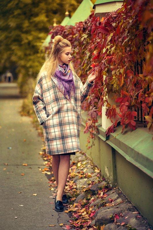 Осень под ногами - Женя Рыжов
