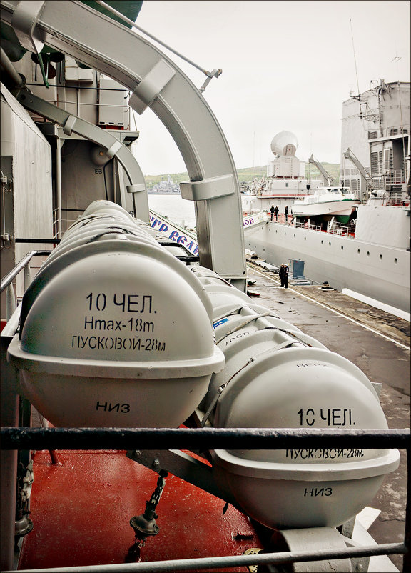 ПСН - Кай-8 (Ярослав) Забелин