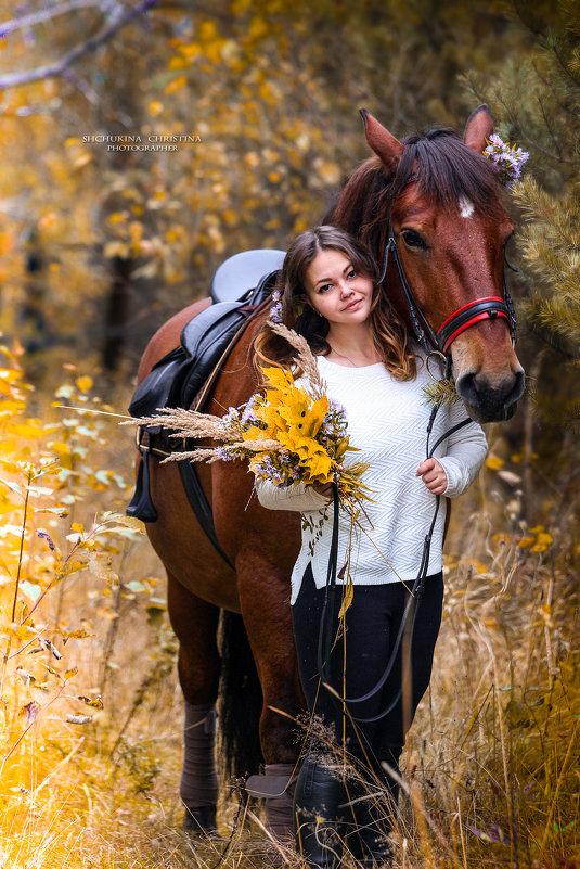 Олеся и марс - Кристина Щукина
