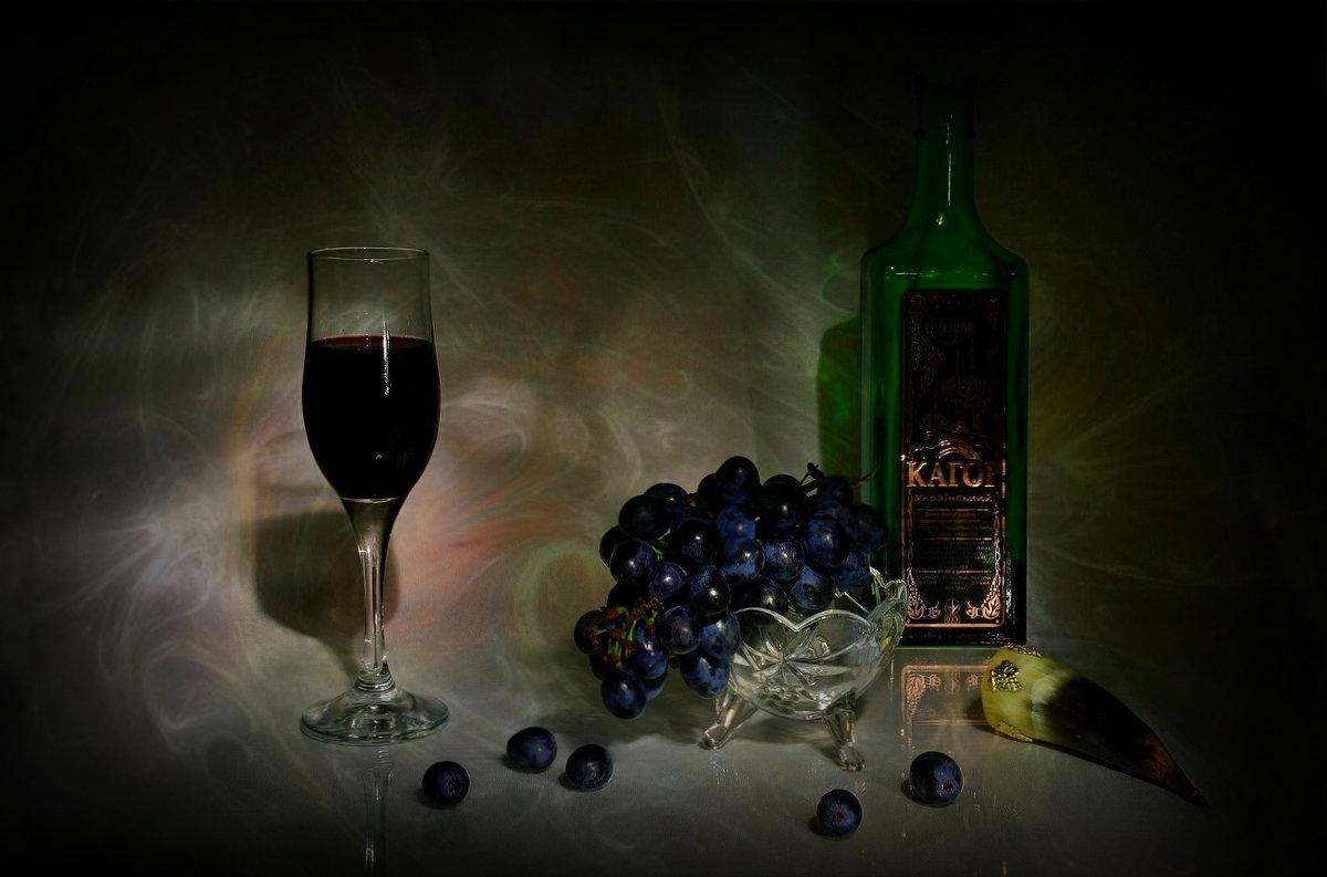 Черный виноград - Наталия Лыкова