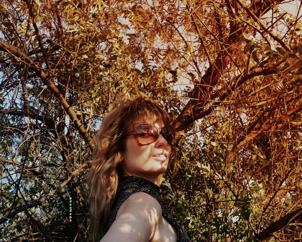 Мари и золотая осень - Роза Бара