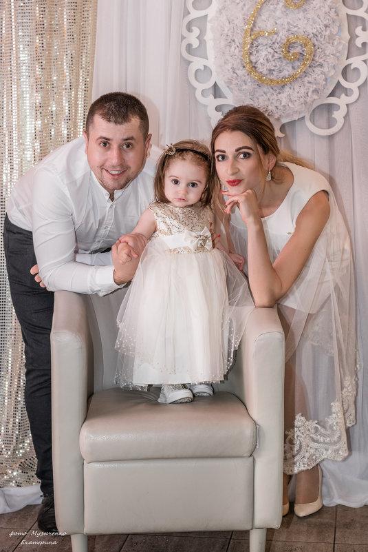 Семья - Екатерина Музыченко