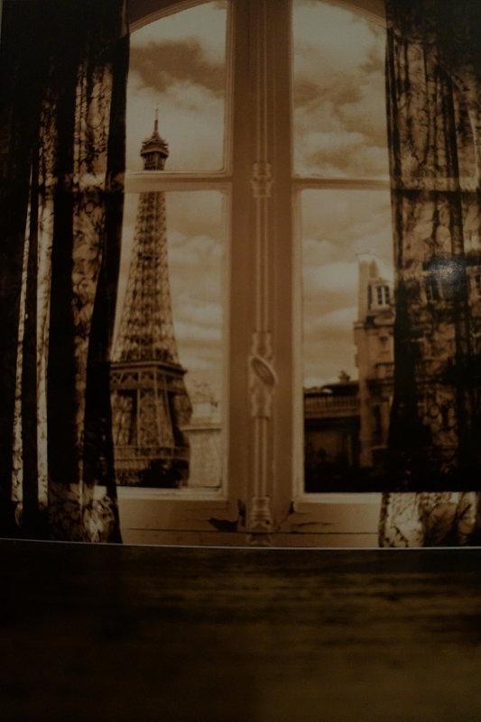 * Окно в Париж * ... - Алёна Савина