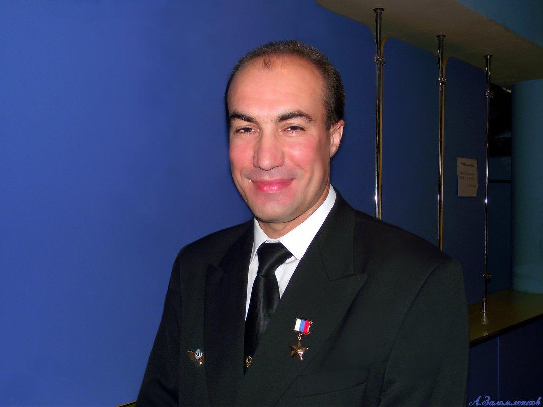 Герой России - лётчик Евгений Новосёлов (фото из архива) - Андрей Заломленков