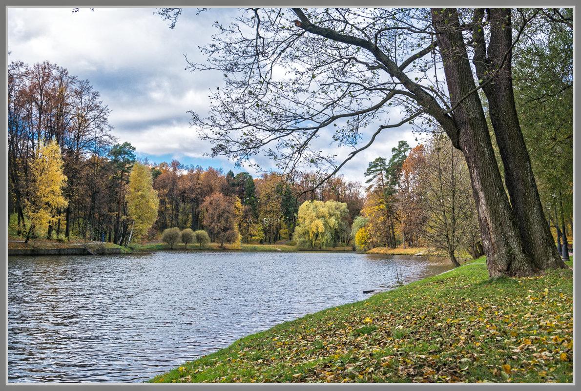 Осень - Владимир Белов