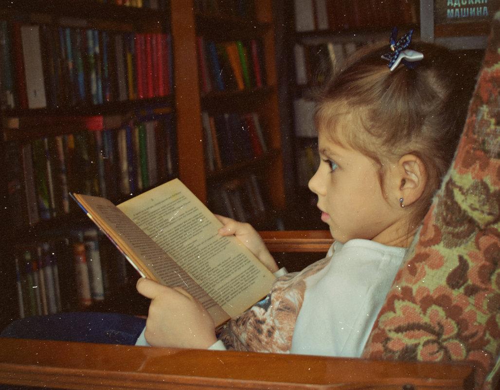 Книги - это отдельные волшебные миры. - ...Настя ...