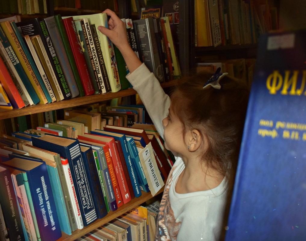 Сколько бы лет тебе не исполнилось, нет ничего лучше хорошей книги в руках - ...Настя ...