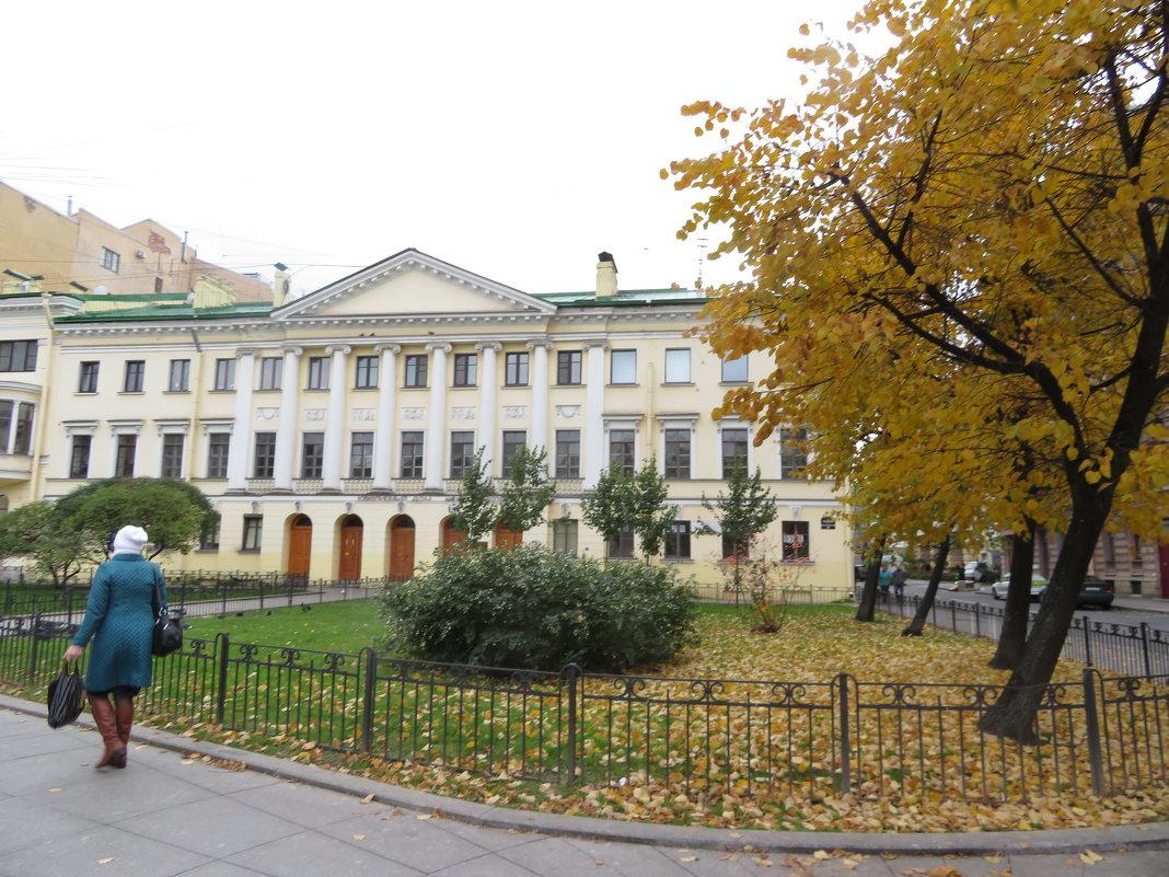Осень в Петербурге - Митя Дмитрий Митя