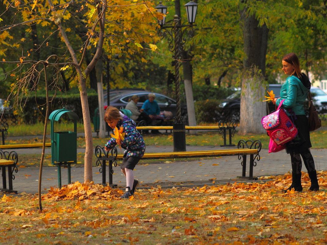 Прогулка в парке - Юрий Гайворонский