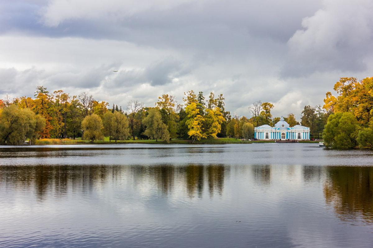 Осень в парке.. - ирина )))
